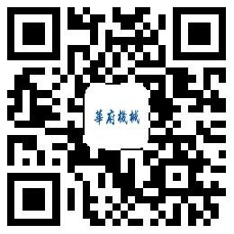 成都华府机械设备租赁有限公司