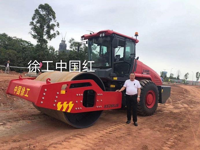 徐工26吨中国红压路机