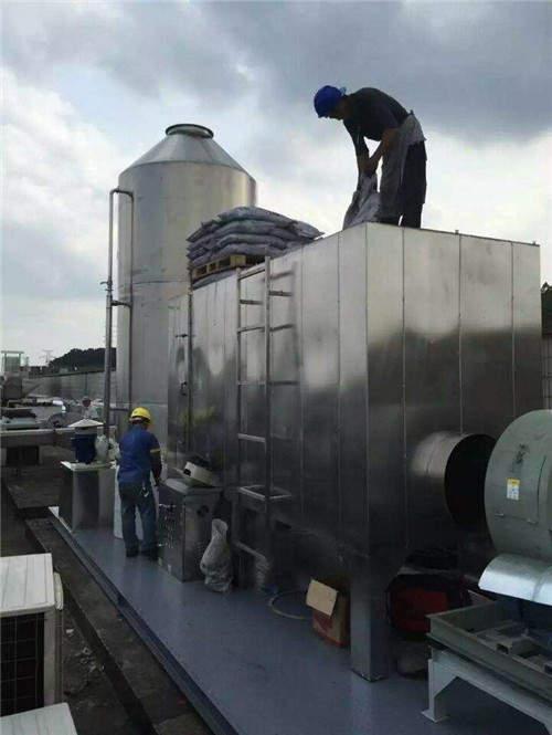 新疆废气处理厂家