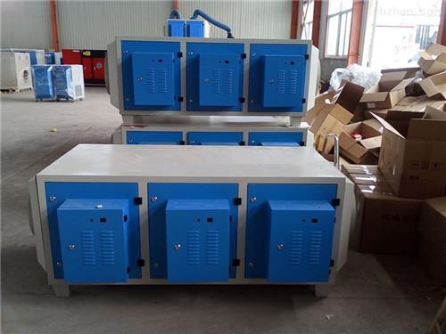 有机废气处理与无机废气处理的特点分析