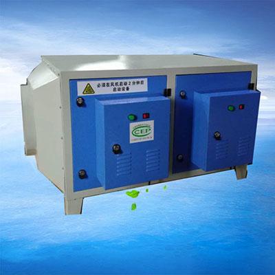 低温等离子光氧催化废气净化器