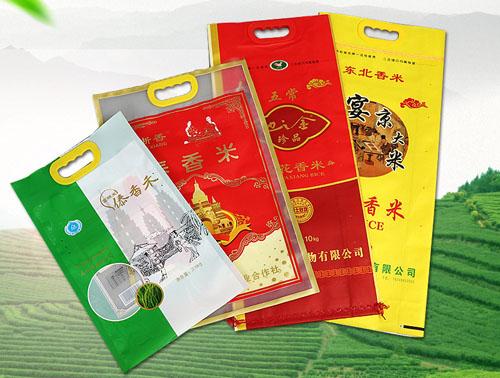 大米塑料真空包装袋