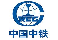 市政预制构件-中国中铁