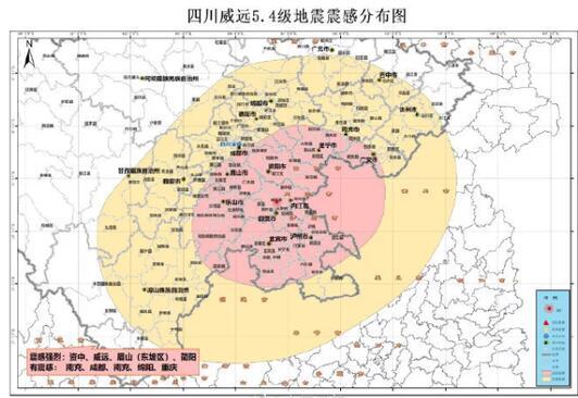 四川威远地震范围图