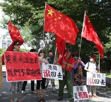 人们反对乱港分子