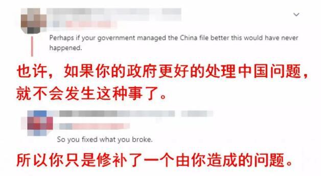"""这国民众奔走相告:""""我们终于被中国解禁了"""""""