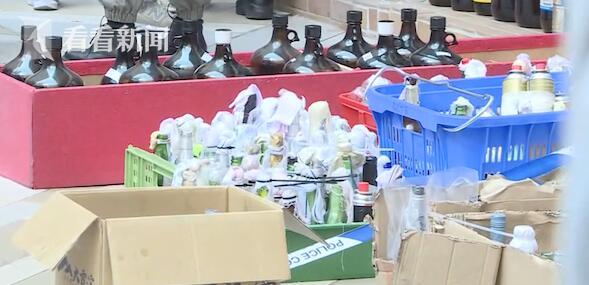 香港一烧烤场惊现危化品 港警:不排除有人制造武器