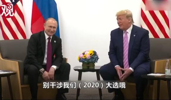 """盘点2019:""""宇宙网红""""特朗普年度名场面来了"""