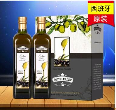 初榨橄榄油福利礼品