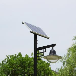 环保太阳能路灯