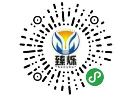 欧迪照明-陕西太阳能发电