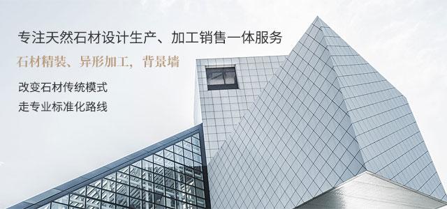 福建易胜博首页建材有限公司易胜博官网网站分公司