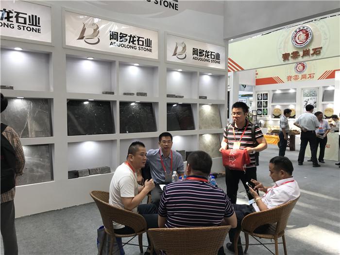 西安石材批发厂石头展会