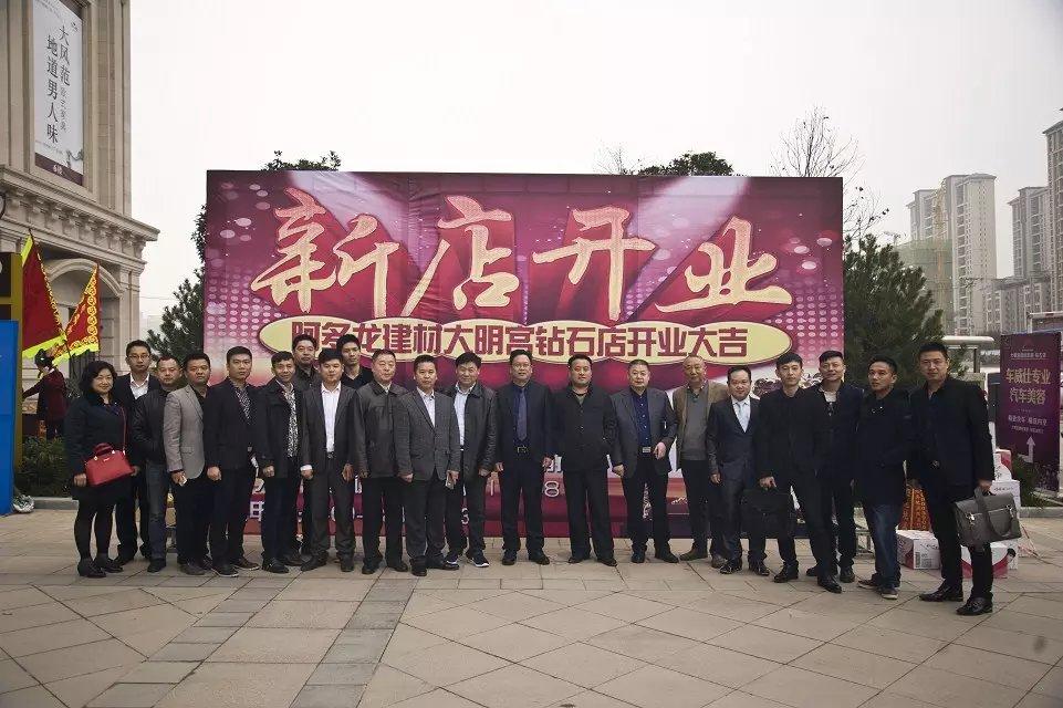 易胜博首页建材新店开业