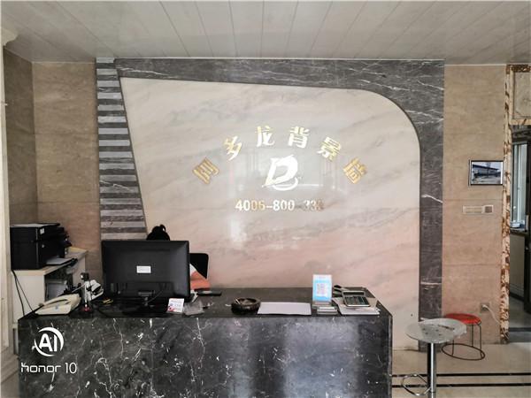 易胜博官网网站公司图片