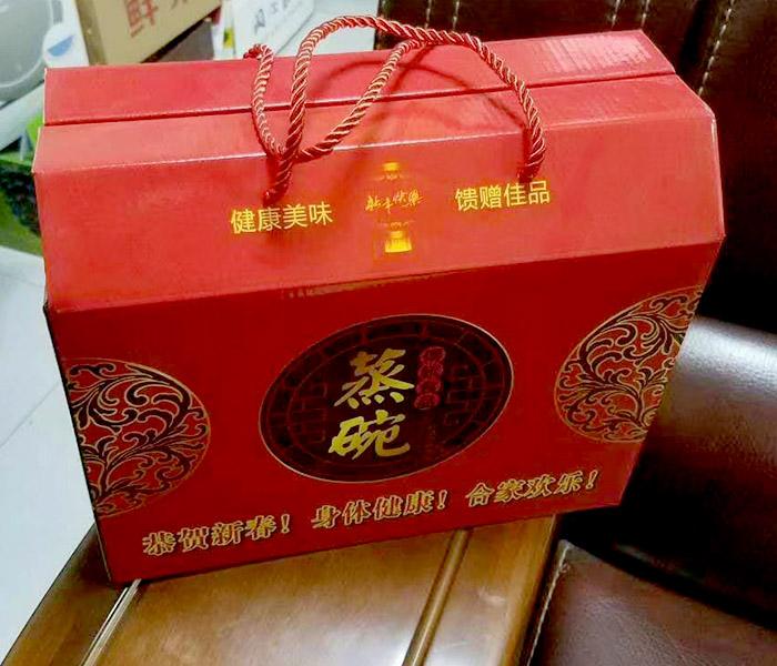 礼品包装盒案例
