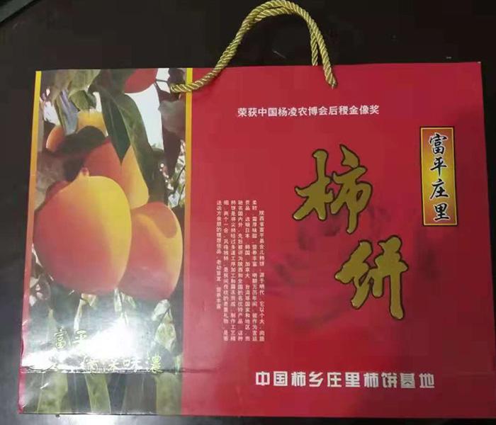 yabo2019vip礼品包装手提盒厂家