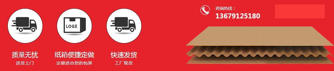 yabo2019vip礼品包装盒设计