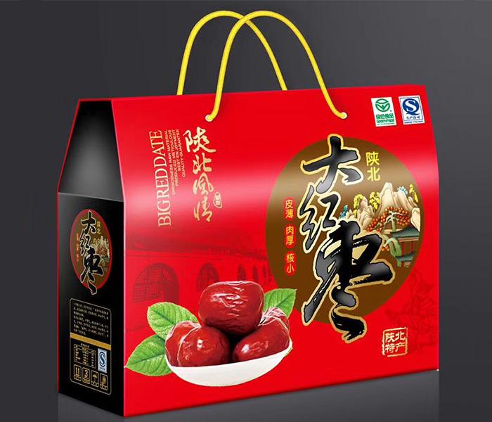 yabo2019vip礼品包装盒价格