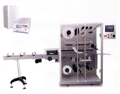 ZKZ350L型全自动薄膜捆扎机
