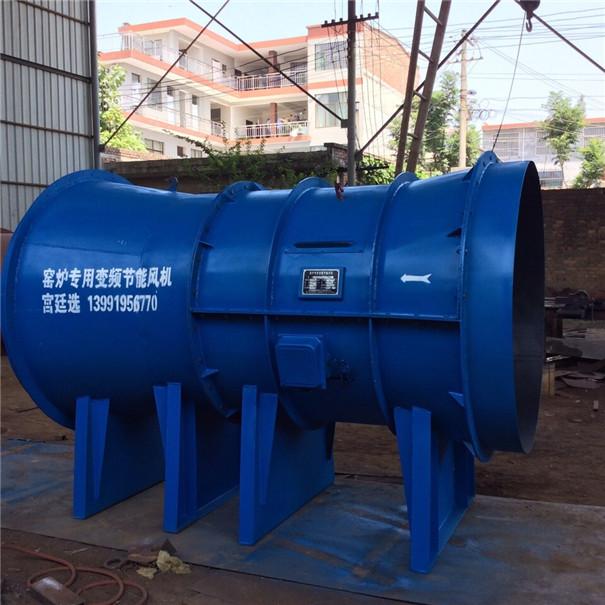 西安窑炉风机