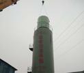 陕西兴平史村砖厂,脱硫塔安装实物图