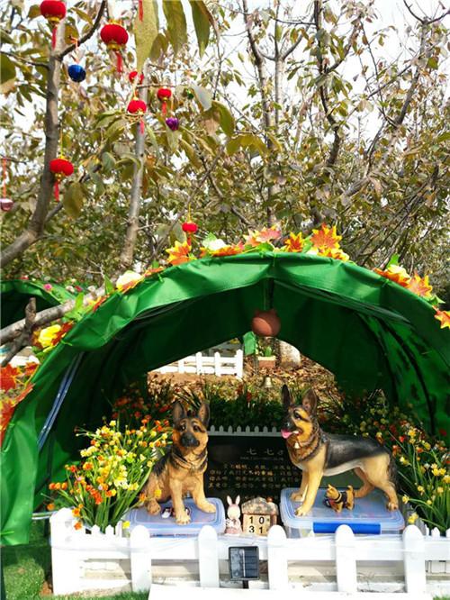 西安寵物墓園