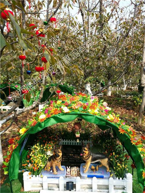 西安宠物墓园