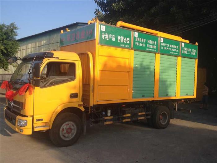 陕西龙翔嘉美实业有限公司