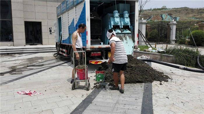 西安化粪池清理公司