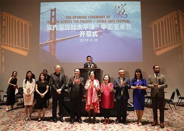 2019跨越太平洋——中国艺术节《百家绘中国》中美书画艺术交流巡展在旧金山开幕