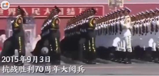 国庆70周年庆祝活动第二次全流程演练9月14日至16日举行