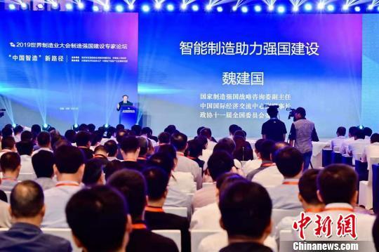白皮书:中国产业集聚区应加快向产业集群方向转型
