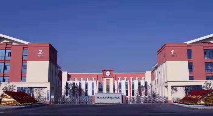 西藏中学幕墙工程
