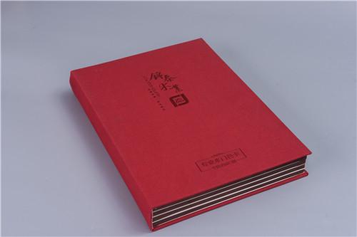 四川精装笔记本--商务笔记本合作案例