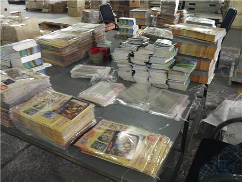 四川画册印务包装企业相册