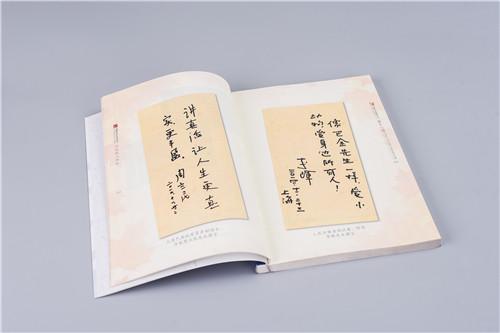 四川画册印务包装--线装画册合作案例