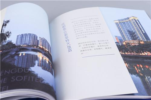 四川印刷包装生产--精装画册合作案例