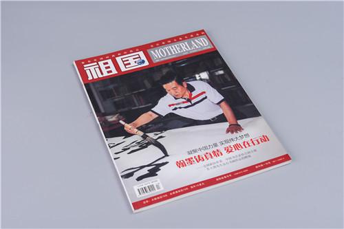 四川胶装书-9