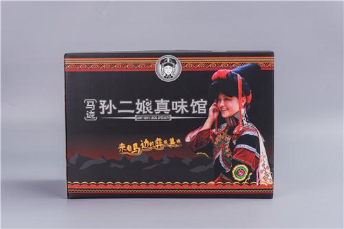 四川瓦楞紙盒