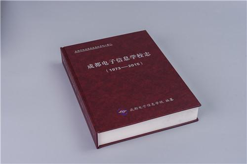 四川精裝书-6