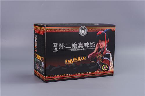 成都瓦楞紙盒