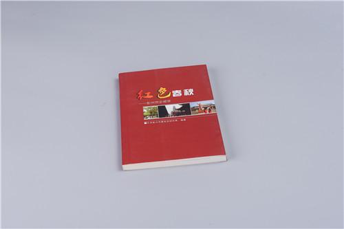 四川胶装书-7
