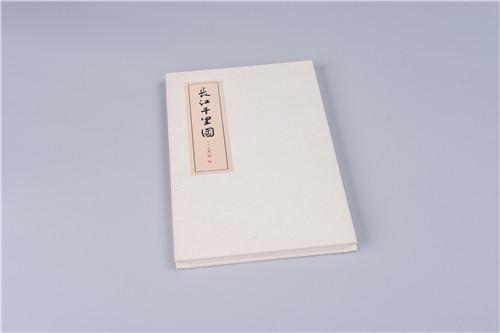 四川胶装书-1