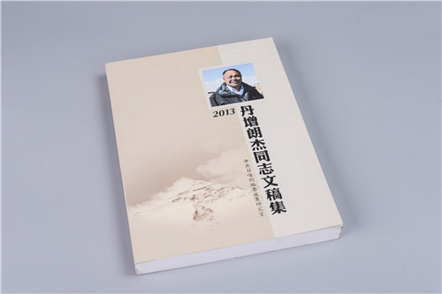 四川膠裝書-10