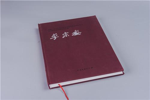四川精裝书-5