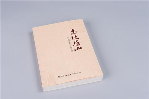 四川膠裝書-12