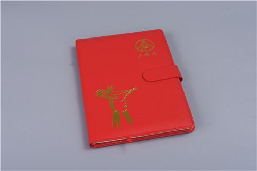 四川精装笔记本