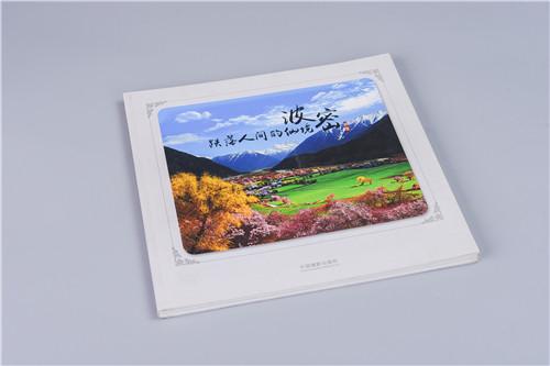 四川胶装画册