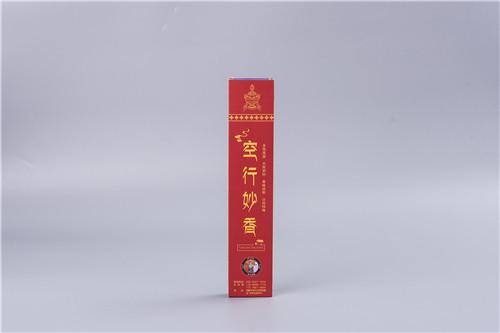 下载雷火电竞卡盒